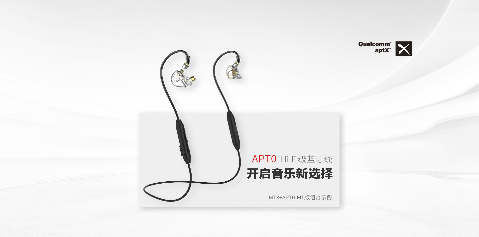 Simgot ATP0 adapter turns wired headphones into a Bluetooth