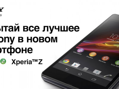 Sony Mobile Communications ��������� ����� ������������� �������� �� ����������� ��������� Xperia Z
