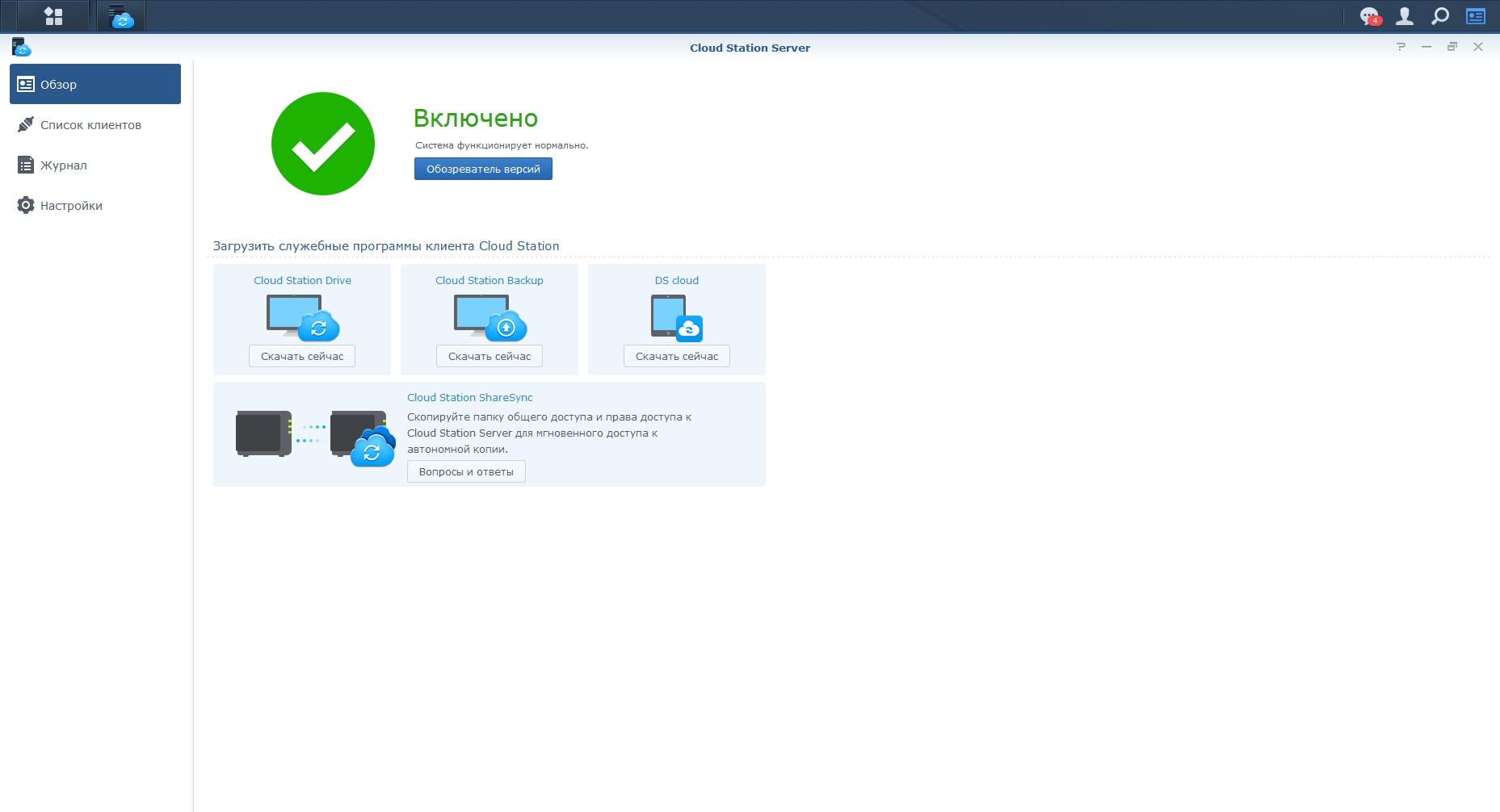 Обзор Synology DS218play