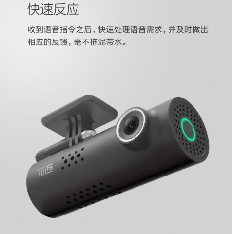 Xiaomi 70 Minutes Car Dashcam