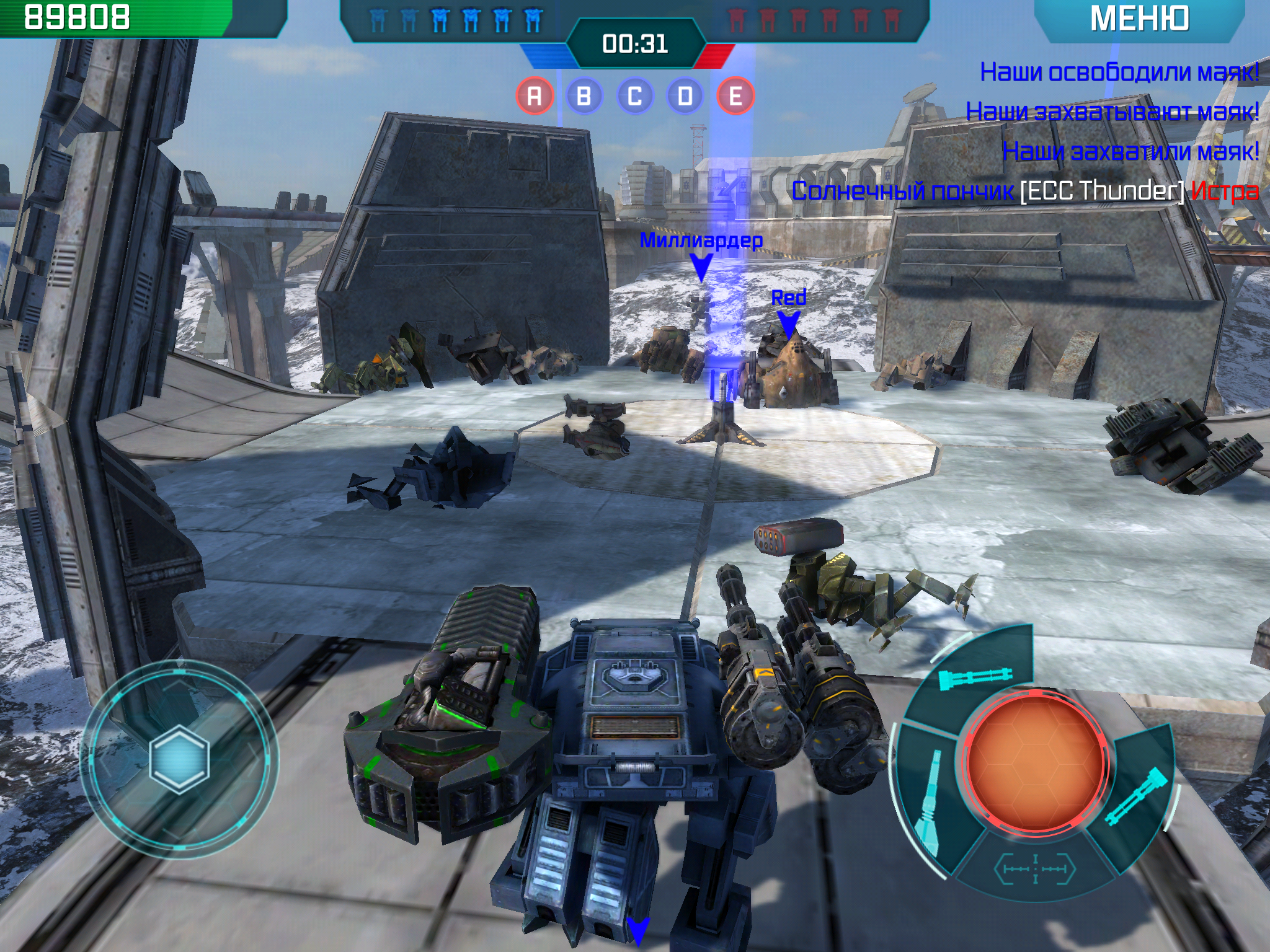 Transformers age of extinction v1. 11. 1 android скачать.