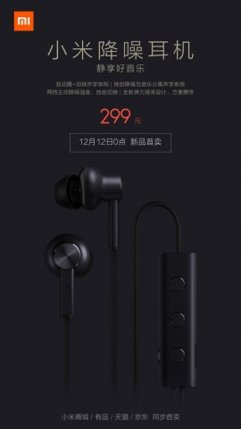Xiaomi Noise Canceling Headphone