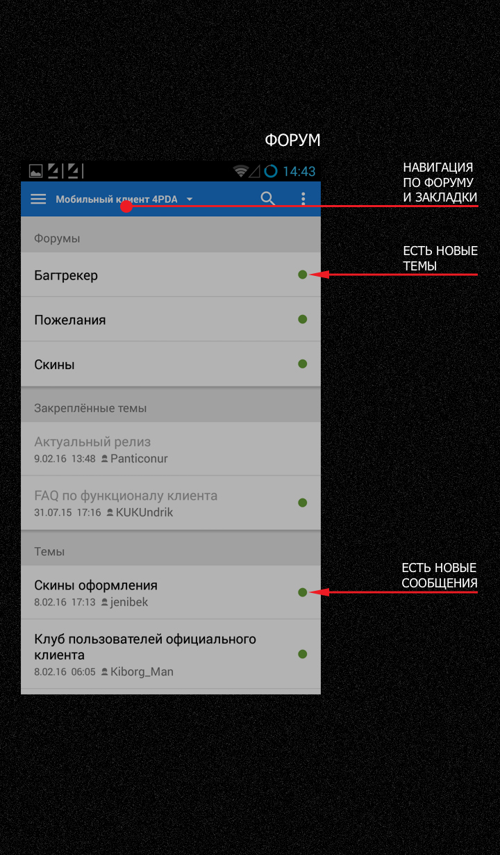 1xbet android 4pda