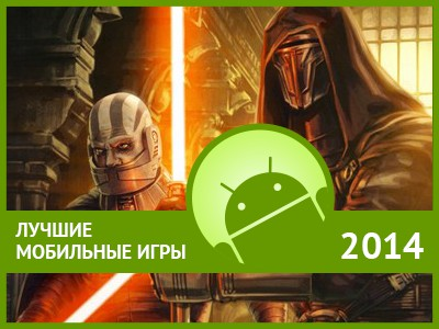 Ng android новые игры для андроид android