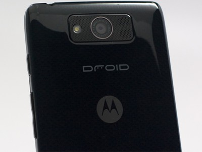 Motorola Droid Turbo: Snapdragon 805 и QHD-экран