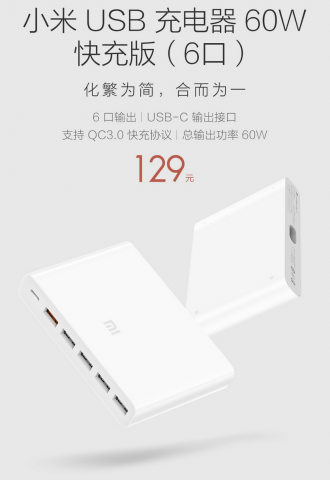 Xiaomi USB-Charger