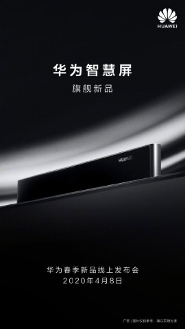 HUAWEI Vision Smart TV